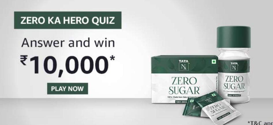 Zero Ka Hero Quiz